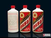 南京長期回收茅臺酒,茅臺酒回收價格一覽表