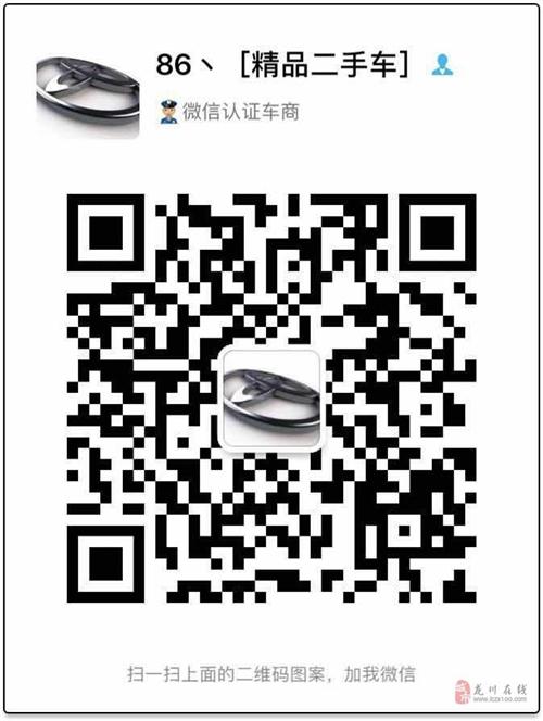售07年雷克薩斯ES3503.5頂配