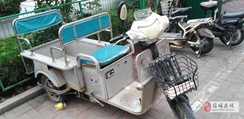 淮海三轮车空车