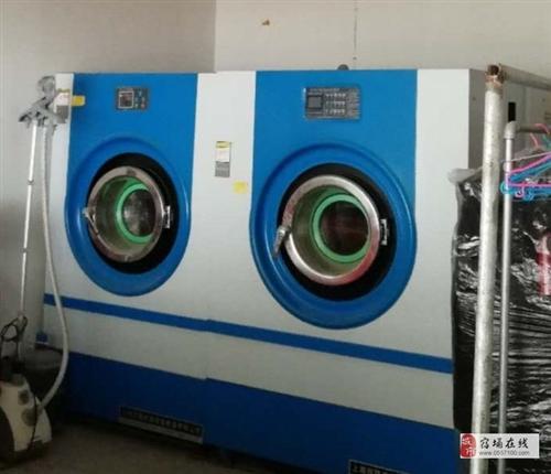 干洗店洗衣设备出售