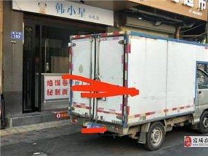 五菱货车出售