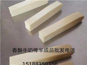 郑州香酥牛奶棒生产厂家免加盟费