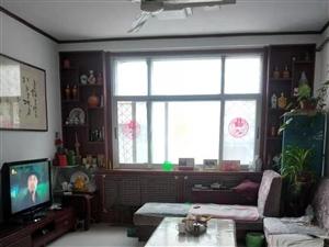 1340县委宿舍3室2厅1卫76万元