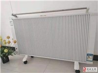 出售全新碳纖維電暖器