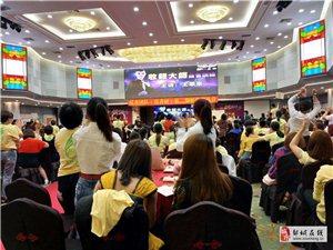 商盈资本学创始人王壹飛院长谈企业资源整合