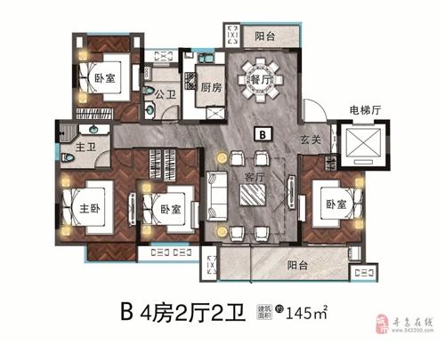 4房2厅2卫-145㎡