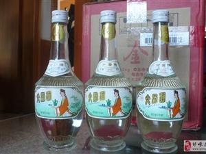 邛崃回收老酒,邛崃回收老文君酒,邛崃文君酒回收