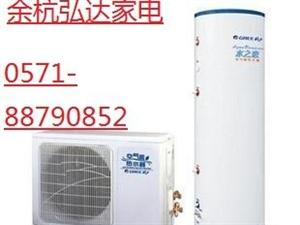 余杭區維修空氣能熱水器_先檢查報價_后維修