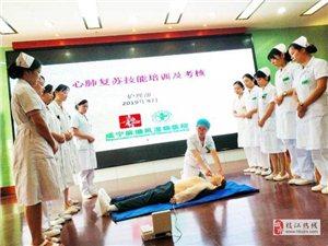 咸宁麻塘护理部开展心肺复苏技术操作培训及考核