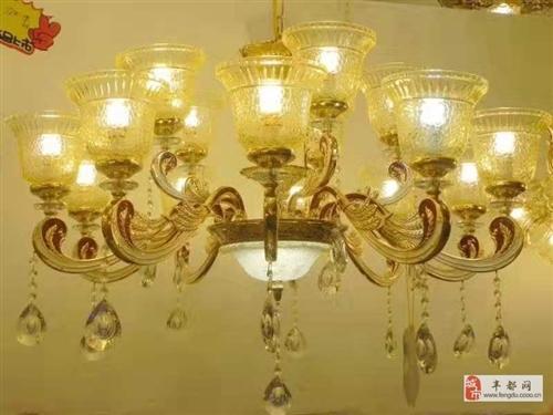 客厅大灯平板灯餐厅灯卧室灯灯泡