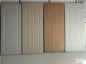 专业定做房门:生态实木门700元/套