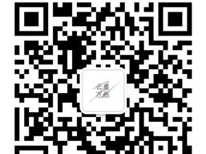 云南万烁人力资源服务有限公司