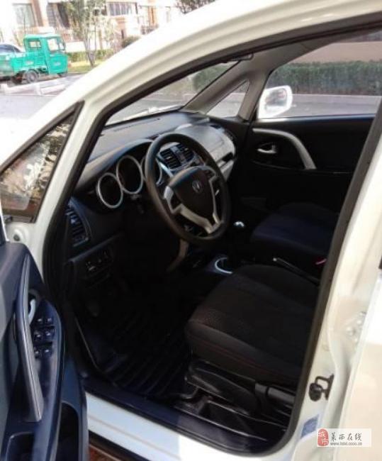 新款長安CX20運動版