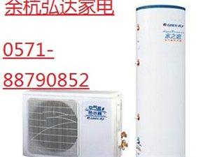 余杭區網上在線報修空氣能熱水器維修電話