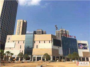 万尚城市广场