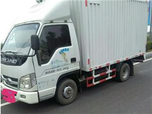 福田3.5米箱貨便宜出售