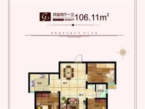 华林逸墅2室2厅1卫73万元近邻高速北口