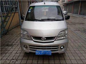 出售昌河福瑞達雙排座1.0排量,做廣告用的車。