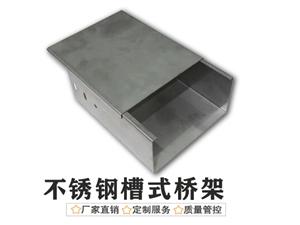 惠州jdg管生產廠家