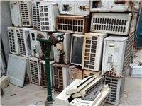 石家庄旧空调回收、裕华区旧空调回收、二手家电回收
