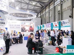 2020上海國際空壓機及氣動技術展覽會