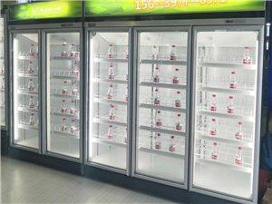 郑州超市冰柜定做批发厂家