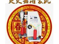干粉滅火器氮氣灌裝設備