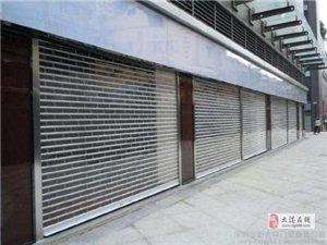 大港区卷帘门安装维修 方式方法