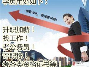 中國石油大學_專升本學員看過來