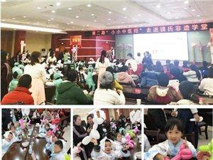 围观!近50位小朋友身穿汉服出现在麻塘风湿病医院