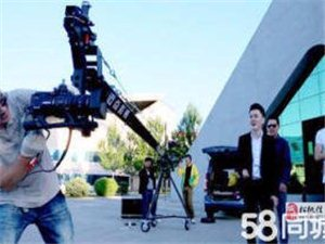 活动策划婚庆会展设备演出明星媒体邀约摄像直播