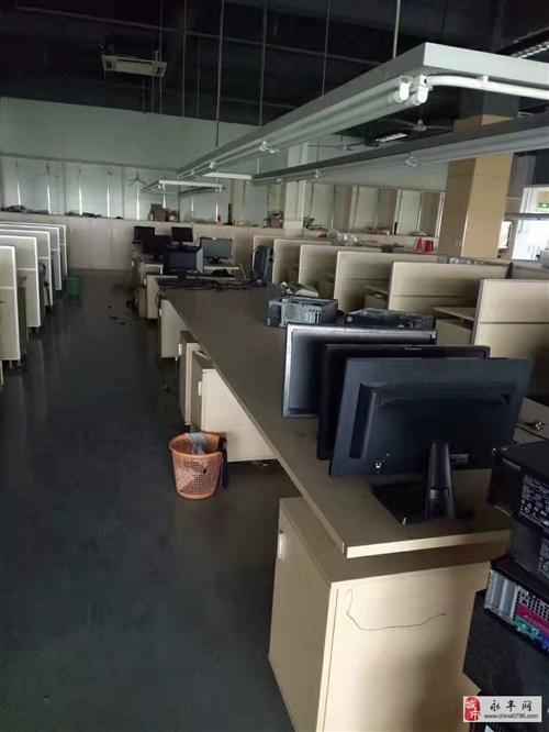工廠9成新電腦低價轉