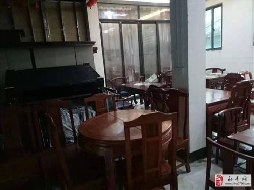紅木家具低價賣