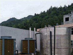 本公司专业从黔江空气能中央热水,宾馆热水,安装维护
