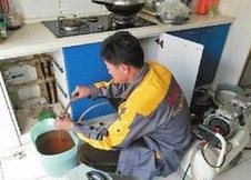敦化市、和龍市、退伍軍人清洗家庭地暖地熱服務公司