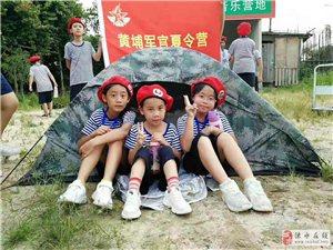 好习惯是孩子宝贵的财富,黄埔军官冬令营
