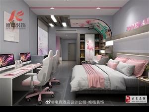 重慶大足電競酒店籌建丨運營丨裝修丨設計