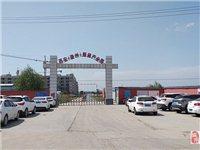 中国西部·西安(温州)纺织服装产业园