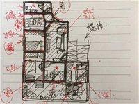 南海城商住两用108平4室超大露台49.5万元