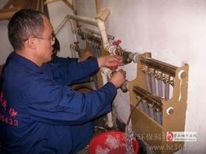 沈陽市專業退伍軍人脈沖清洗地暖維修地熱公司