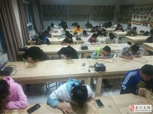 木雕大師工作室招學徒