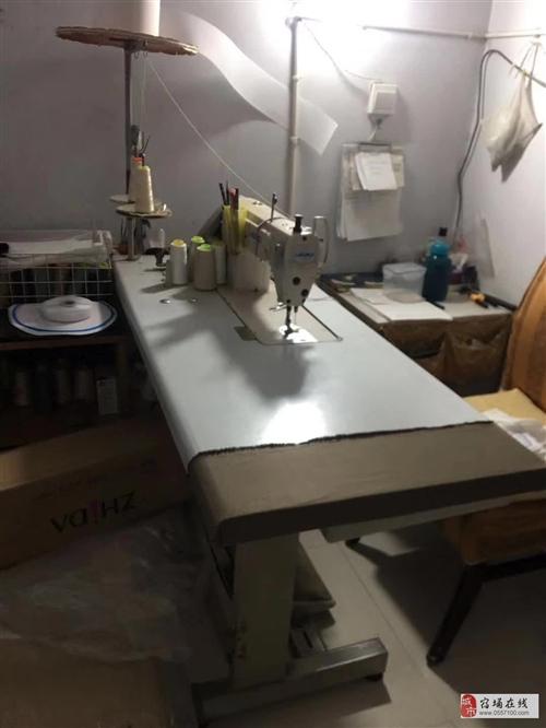 電動縫紉機
