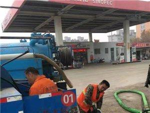 郑州管道疏通清淤。下水道清淤。市政管道清淤