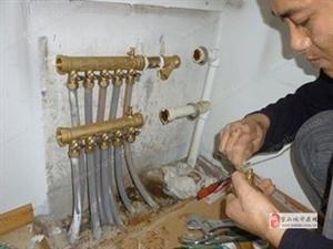 盤錦市專業家政清洗地暖保養地熱服務公司