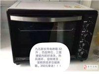 電烤箱便宜轉讓了