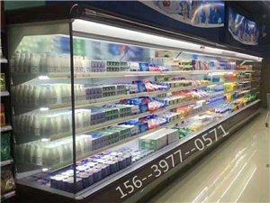 郑州商超制冷设备定做采购公司哪里有