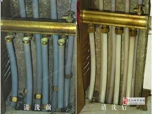 青島市,即墨區、膠州市專業家政脈沖清洗地暖服務部