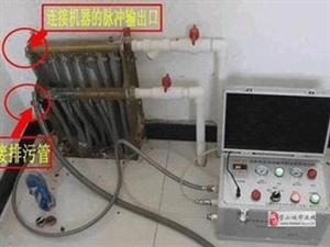 青島市,平度市、萊西市家庭脈沖清洗地暖地熱公司