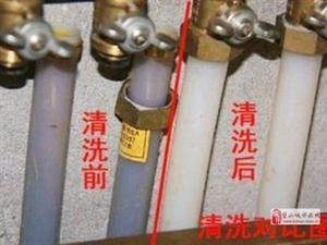 淄博市,淄川區、張店區劉大姐家政清洗地暖維修地暖