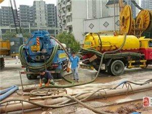 即墨投下水道电话8888;9866疏通下水道